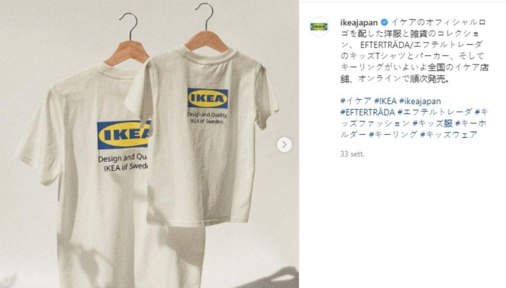 T-shirt Ikea linea di abbigliamento e vestiti
